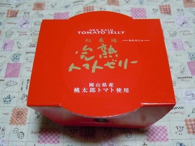 01 完熟トマトゼリー.JPG