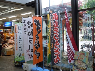 02 岡山空港 ロビー.JPG