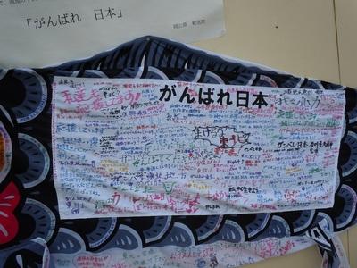 07 和気町 藤公園 東北応援鯉のぼり2.JPG
