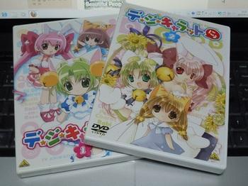 デ・ジ・キャラットにょ DVD.JPG