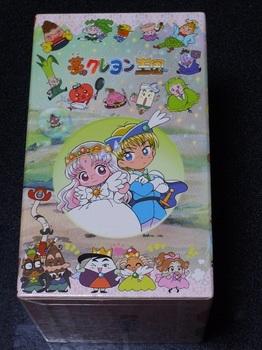 夢のクレヨン王国 DVD-BOX2.JPG