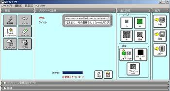 QRファクトリー2.jpg